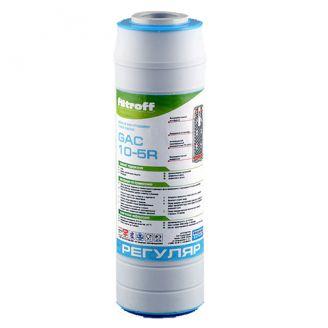 Сменный элемент Filtroff GAC 10-5 R (тонкой очистки)