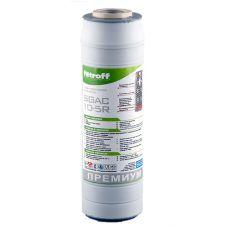 Сменный элемент Filtroff S GAC 10-5 P (тонкой очистки)