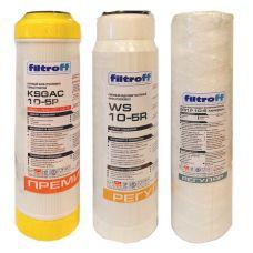 Картриджи для фильтра Filtroff RB-3 Premium (комплект)